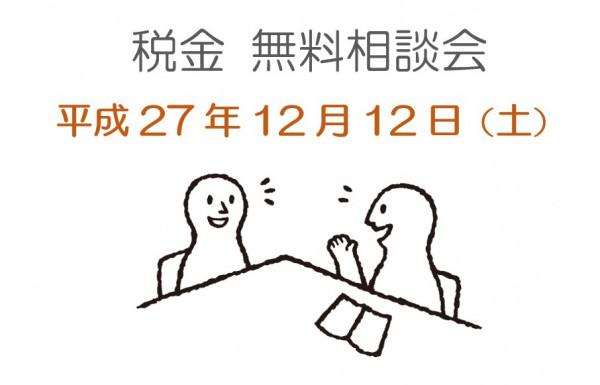 12.12